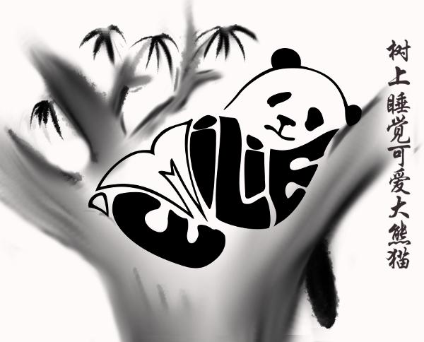 Panda Emilie