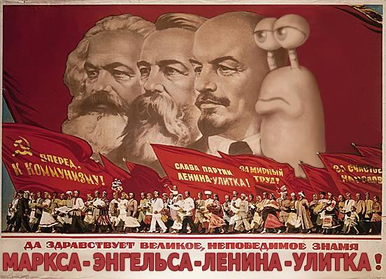 escar_communiste